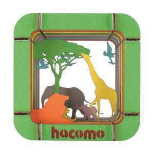 ハコモ ダンボール工作キット hacomo box 動物園 THM-1859【メール便可】
