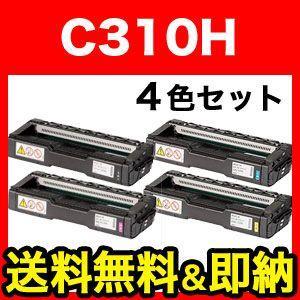 リコー(RICOH) SPトナー C310H リサイクルトナー  4色セット IPSiO SP C241 IPSiO SP C241SF IPSiO SP C301SF IPSiO(代引不可)(メーカー直送品)(送料無料)|komamono