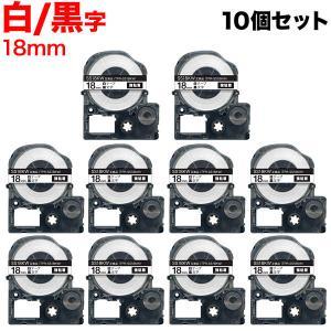 キングジム用 テプラ PRO 互換 テープカートリッジ SS18KW 白ラベル 強粘着 10個セット 18mm/白テープ/黒文字|komamono