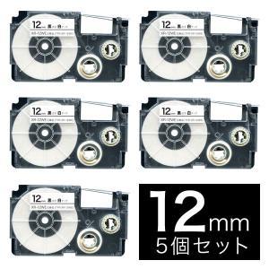 カシオ用 ネームランド 互換 テープカートリッジ XR-12WE ラベル 5個セット 12mm/白テープ/黒文字|komamono