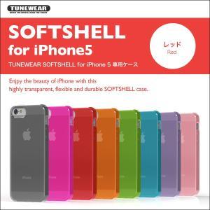 フォーカルポイント TUNEWEAR SOFTSHELL for iPhone5 / iPhone5S 専用ケース レッド TUN-PH-000145 [在庫限り]|komamono
