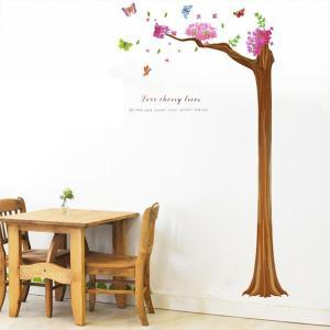 貼ってはがせる簡単ウォールステッカー <桜の木 A>|komamono