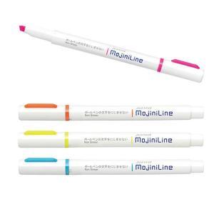 ゼブラ ZEBRA 蛍光ペン ジャストフィット モジニライン WKS22 全5色 全5色から選択