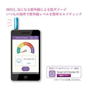 ZOX ゾックス スマートフォン用 紫外線チェッカー ZB-MP1011FUV (sb) 【メール便送料無料】|komamono