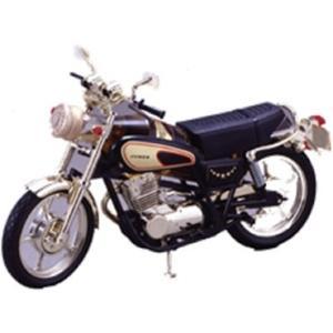 ミニチュアボトル ブランデー・ラプリエール ロードバイク