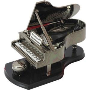 ミニチュアボトル グランゴシエ・ナポレオン ピアノ