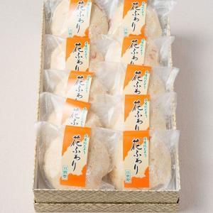花ふわりセット 10個入り|komaso