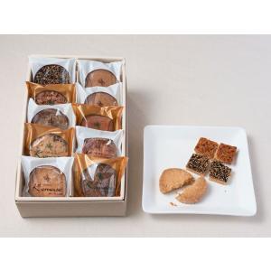 クッキーの詰め合わせ 10個入り|komaso