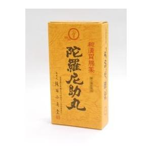 第3類医薬品 大峯山陀羅尼助丸 27包 (1包30粒) 銭谷小角堂