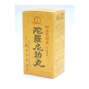 第3類医薬品 大峰山陀羅尼助丸 60包 (1包30粒) 定形外郵便
