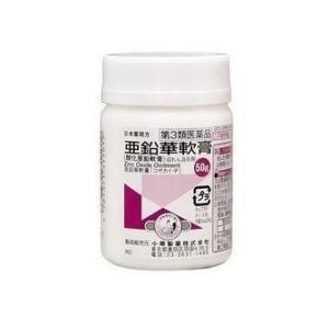 亜鉛華軟膏 50gx4個 小堺製薬 (第3類医薬品)...