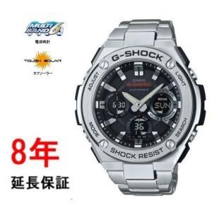 カシオ Gショック    GST-W110D-1AJF  男性用  タフソーラー   電波時計 マル...