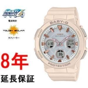 カシオ ベビーG BGA-2510-4AJF komatoku-store