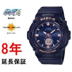 カシオ ベビーG BGA-2700SD-2AJF