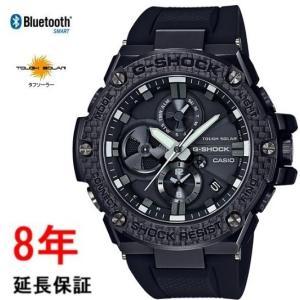 CASIO カシオ  GST-B100X-1AJF G-SHOCK G-STEEL Carbon Edition ソーラー腕時計  メンズウオッチ