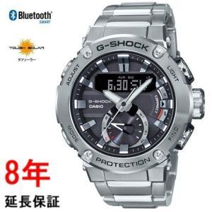 カシオ Gショック GST-B200D-1AJF komatoku-store