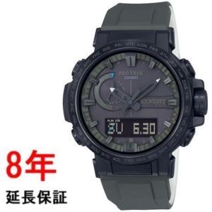 カシオ プロトレック PRW-60ECA-1AJR|komatoku-store