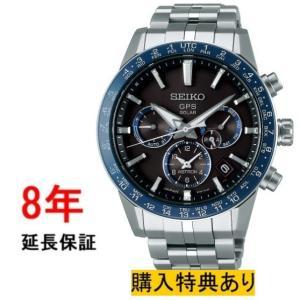 セイコー  アストロン 5X  GPS ソーラー 電波 時計  メンズ 腕時計 SBXC001