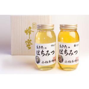 小松養蜂場 秋田のはちみつAセット(アカシア1kg とち1kg 2本セット)|komatsu888