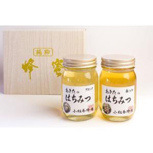 小松養蜂場 秋田のはちみつCセット(アカシア500g とち500g 2本セット)|komatsu888