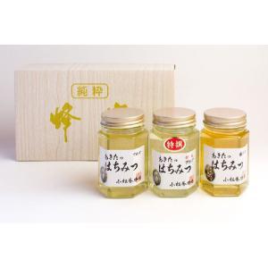 小松養蜂場 秋田のはちみつEセット(特撰アカシア、アカシア、とち各180g 計3本)|komatsu888