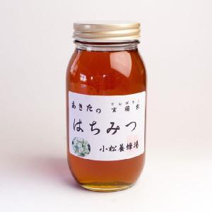 小松養蜂場 玄圃梨(けんぽなし)蜂蜜 1Kg|komatsu888