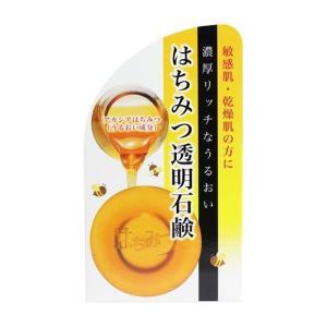 ユゼ はちみつ石鹸(固形) 80g|komatsu888