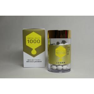 ローヤルゼリー1000(粒) 小松養蜂場|komatsu888