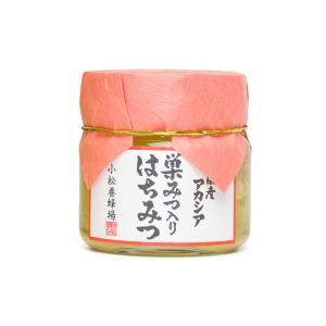 巣みつ入り アカシア蜂蜜 250g|komatsu888