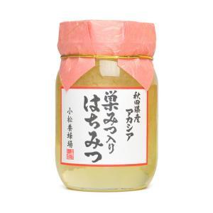 巣みつ入り アカシア蜂蜜 500g|komatsu888