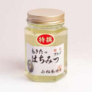 小松養蜂場 特撰アカシア蜂蜜 180g komatsu888
