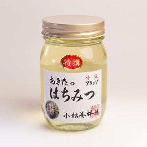 小松養蜂場 特撰アカシア蜂蜜 500g komatsu888