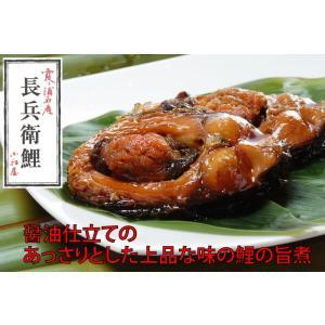 霞ヶ浦産鯉の旨煮長兵衛鯉(1切れ)パック komatsuya-tsuchiura