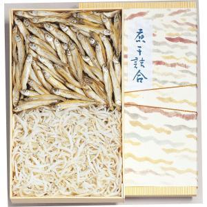 霞ヶ浦産わかさぎ・白魚干し詰合せ|komatsuya-tsuchiura