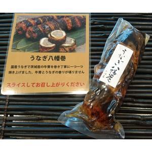 うなぎ八幡巻 1本|komatsuya-tsuchiura