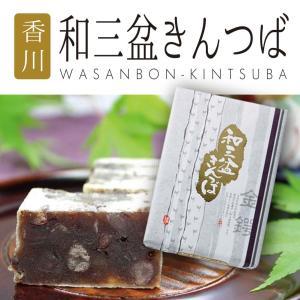 四国 香川 讃岐 お土産 おみやげ 和三盆きんつば 和菓子 特産品 ギフト 贈答品|komatuyamenbox