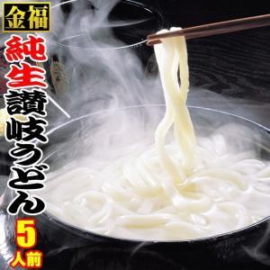 ■原材料名 ------------------ ・生讃岐うどん 小麦粉(ASW)、食塩、加工澱粉、...