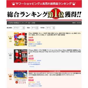 送料無料 グルメ 金福 純生 讃岐 うどん 9...の詳細画像1
