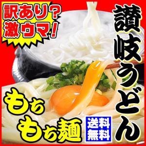 送料無料 純生金福讃岐 うどん 10人前・ドーンと1kg ゆ...