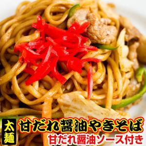 1640円⇒●1111円 送料無料 讃岐太麺 田舎純生 甘だ...