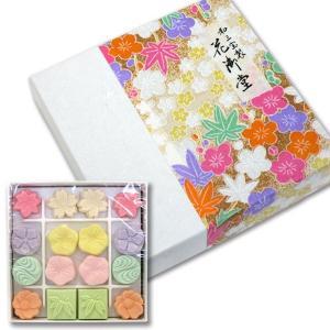 四国 お土産 おみやげ 香川 和三宝製 花御堂 和三盆|komatuyamenbox