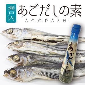 四国 瀬戸内 お土産 おみやげ 国産 あごだしの素 120g 飛魚だし トビウオ ギフト 贈答品 飛魚 顆粒|komatuyamenbox