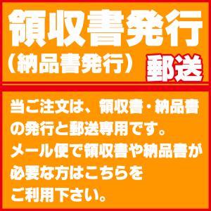 日本郵便 領収書・納品書 郵送(別郵送専用) komatuyamenbox