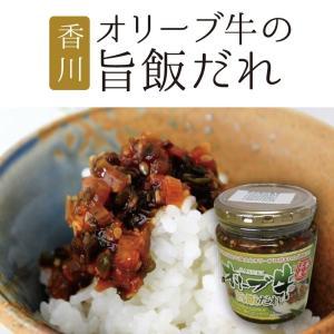 四国 香川 小豆島 お土産 おみやげ オリーブ牛 オリーブオイル 特産品 ギフト 贈答品 ごはん おかず|komatuyamenbox