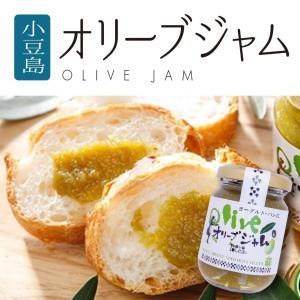 四国 香川 小豆島 お土産 おみやげ オリーブジャム 特産品 ギフト 贈答品 トースト 朝食|komatuyamenbox