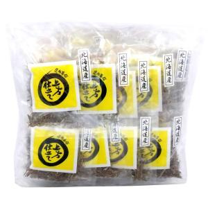 昆布革命 上方仕立て 10g×30袋 【送料無料】 昆布水を作るのにとても便利!