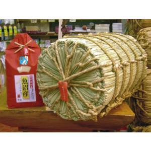 米俵(米無し)  60kgサイズ(45×70)1個