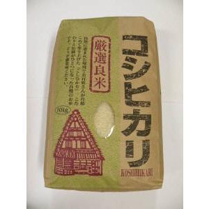 新潟特別栽培米(10K)|kome-hiro