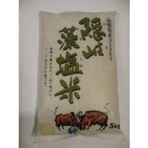 隠岐の島藻塩米(5K)|kome-hiro