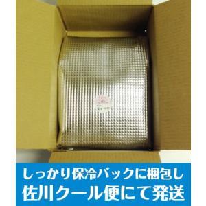 送料無料!米粉の焼きドーナツ(お好みの味6個セット)|kome2|02